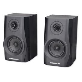 audio accessoires sonorisation maison kge lectronique. Black Bedroom Furniture Sets. Home Design Ideas