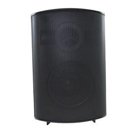 Haut parleurs int rieurs ext rieurs haut parleurs for Haut parleur exterieur